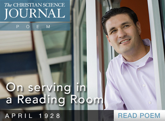 On serving in a Reading Room